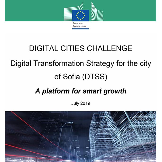 Sofia digital strategy